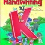A Reason for Handwriting Kindergarten